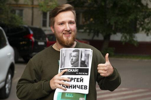 Sergei Abanichev